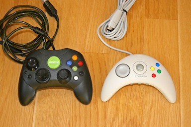 Xbox vs Apple Pippin